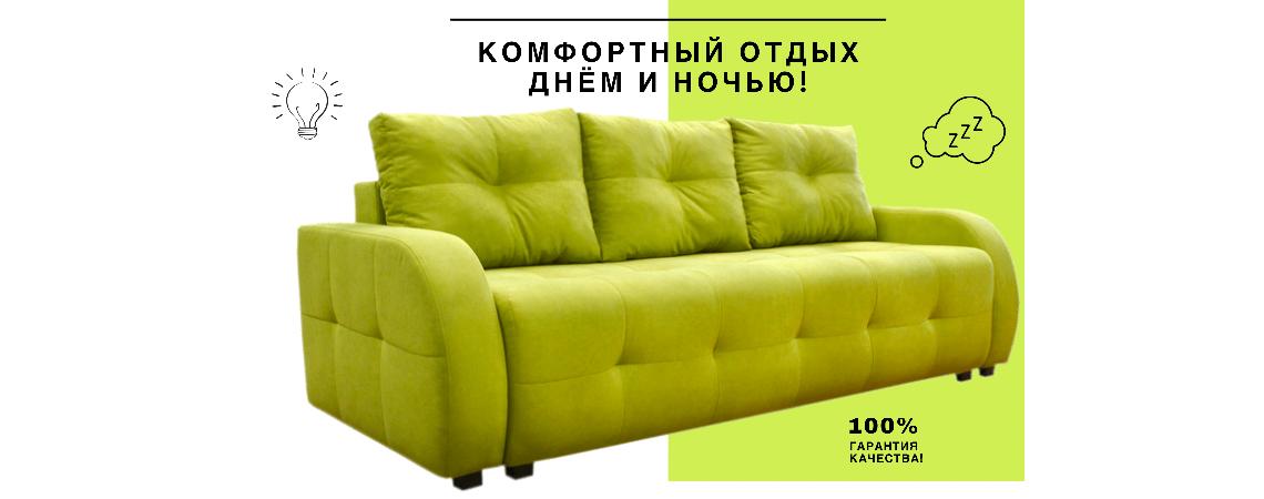 Мебельная фабрика Аделина Омск